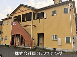 JR肥薩線 日当山駅 徒歩4分の賃貸アパート