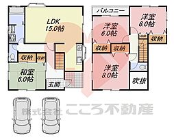 堺市美原区青南台2丁戸建 1階4LDKの間取り