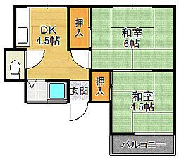 宝塚駅 4.5万円