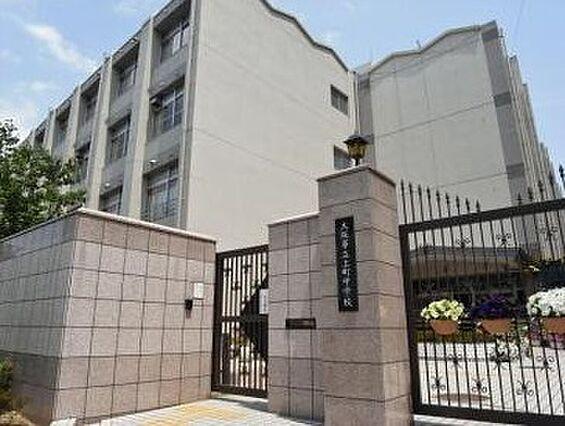 上町中学校