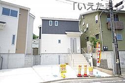 東京都稲城市大丸