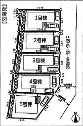 南町田駅 3,780万円