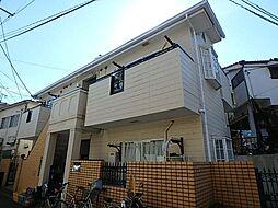 志村三丁目駅 4.5万円