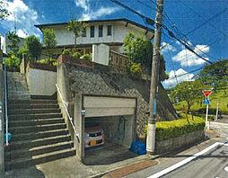 唐木田駅 4,098万円