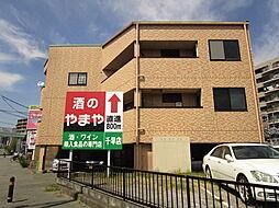 三成若宮ビル[203号室]の外観