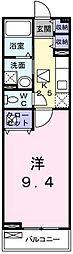 サン クレメントB[2階]の間取り