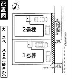 笹原駅 3,299万円