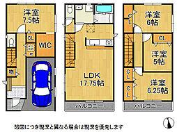 堺市堺区浅香山町1丁 新築一戸建て 2期 3号棟