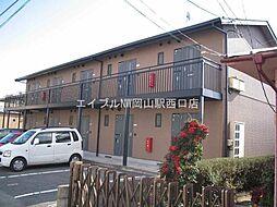 ロンサール奥田[2階]の外観
