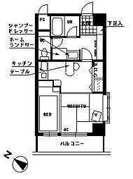 パークサイドアイビー[6階]の間取り
