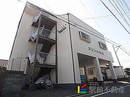 西鉄新宮駅 3.5万円