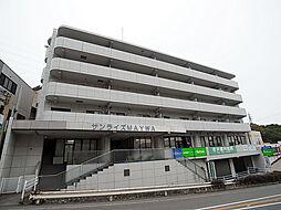 兵庫県神戸市北区若葉台2丁目の賃貸マンションの外観