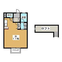 ワインテラス[2階]の間取り