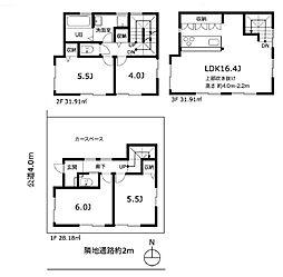 千川駅 5,480万円