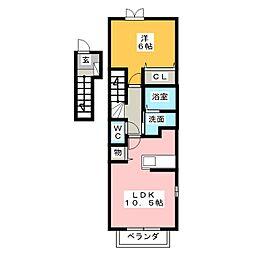 エルカミーノ[2階]の間取り