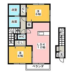 アラモード[2階]の間取り