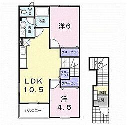 JR京浜東北・根岸線 本郷台駅 徒歩16分の賃貸アパート 2階2LDKの間取り
