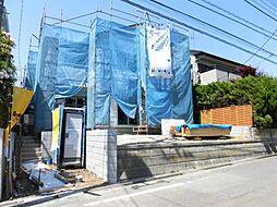 東京都八王子市南陽台2丁目