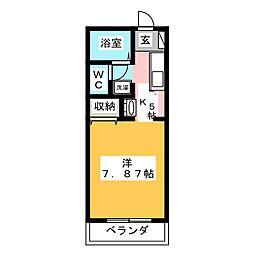 ワイドヒル[1階]の間取り