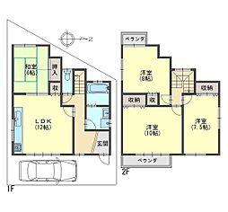 淀駅 1,788万円
