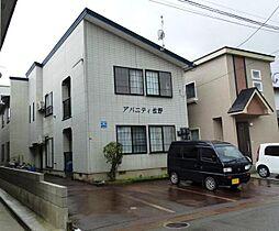大曲駅 4.1万円