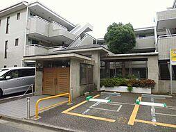東京都調布市八雲台1丁目の賃貸マンションの外観