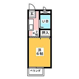 第2サンシティ山田[1階]の間取り