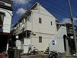 ミッキーハウス[2階]の外観