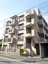 横浜線 橋本駅 西橋本2丁目 マンション