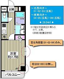 TOCCHI 1番館[10階]の間取り