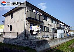 サンセジュール[2階]の外観