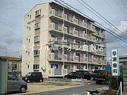 岡山県倉敷市幸町丁目なしの賃貸マンションの外観