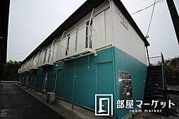 愛知県豊田市大清水町大清水の賃貸アパートの外観