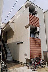 プラウドレガリア井尻ルネッサンス[2階]の外観