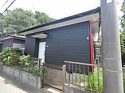 都賀駅 5.9万円