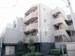 目黒駅 9.9万円
