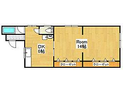 アレーズコート[2階]の間取り