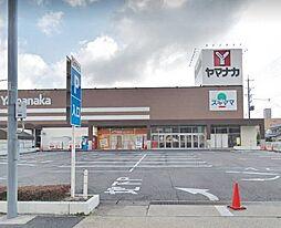 ヤマナカ三郷店 最寄りのスーパー:徒歩約15分