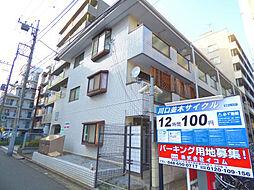 富士ハイム[2階]の外観