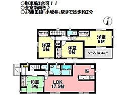 愛知県豊川市小坂井町倉屋敷