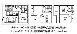観月橋駅 2,130万円