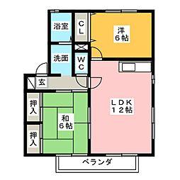 チェリーハウスII[1階]の間取り