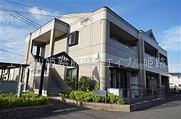 兵庫県姫路市勝原区宮田の賃貸アパートの外観