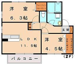 サンフローラ[2階]の間取り