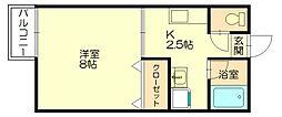 ラーバンレジデンス[2階]の間取り