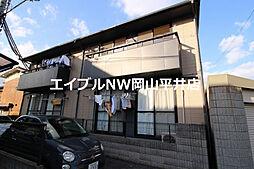 JR山陽本線 西川原駅 徒歩3分の賃貸アパート