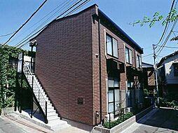 東京都葛飾区東四つ木1丁目の賃貸アパートの外観