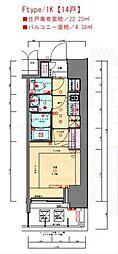 JR東海道・山陽本線 兵庫駅 徒歩3分の賃貸マンション 10階1Kの間取り