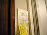 設備,1LDK,面積39.24m2,賃料10.2万円,Osaka Metro堺筋線 堺筋本町駅 徒歩4分,Osaka Metro中央線 堺筋本町駅 徒歩4分,大阪府大阪市中央区備後町1丁目