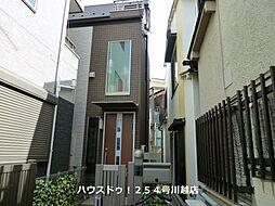 東京都葛飾区西新小岩3丁目